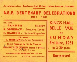 Ticket to Manchester Unity Theatre event : Ticket to Amalgamated Engineering Union event in 1951